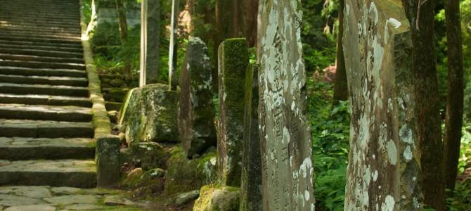 第十四回「日本神話を読み解く」